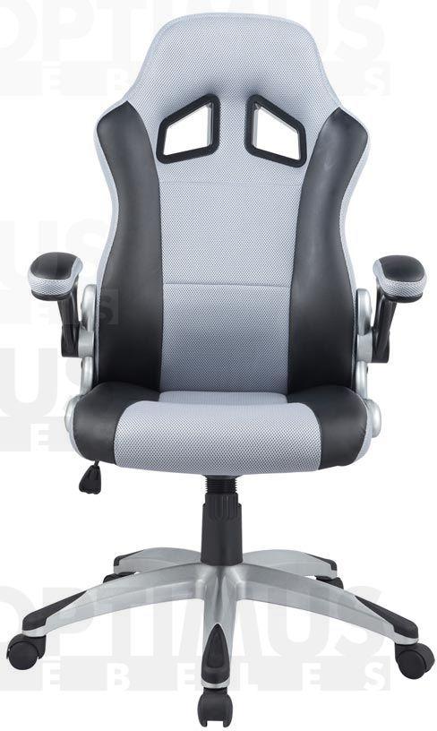 Atrium D9198 Biroja krēsls / piederumi