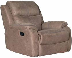 Karmen 8193 1R Krēsli atpūtas / Šūpuļkrēsli