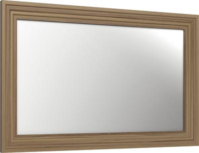 Royal LS Spogulis / Spoguļgaldiņš