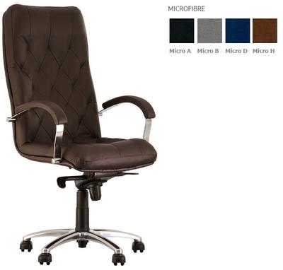 Cuba steel MPD CH68 Biroja krēsls / piederumi