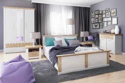 Arsal Guļamistabas iekārta