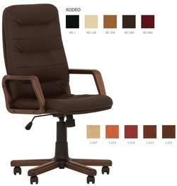 Expert extra Tilt EX1 Biroja krēsls / piederumi