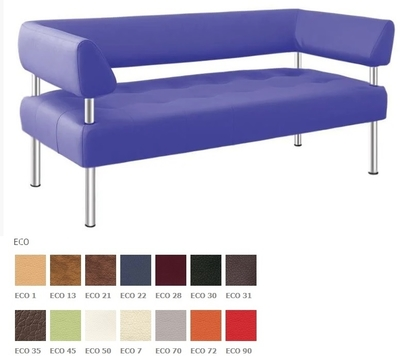 Office SF Dīvāns