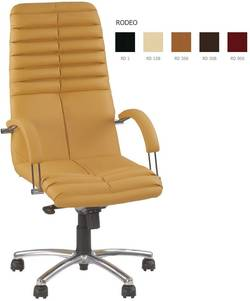 Galaxy steel MPD chrome Biroja krēsls / piederumi