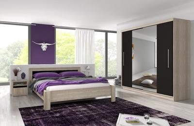 Mediolan Guļamistabas iekārta