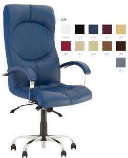 Germes steel Anyfix chrome Biroja krēsls / piederumi