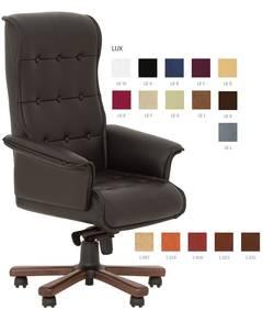 Luxus B Biroja krēsls / piederumi