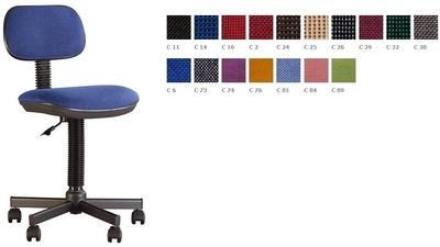 Logica GTS Biroja krēsls / piederumi