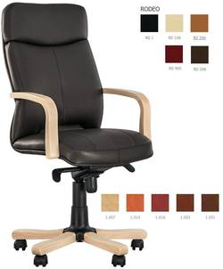Rapsody extra MPD EX2 Biroja krēsls / piederumi