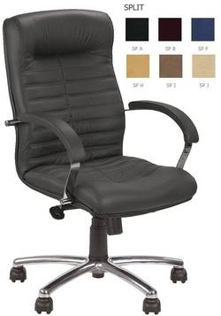 Orion steel LB MPD AL68 Biroja krēsls / piederumi