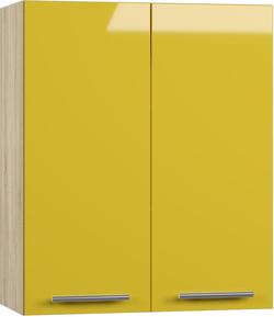 BlanKit G60 Sonoma+Yellow.G371 Köögikapp