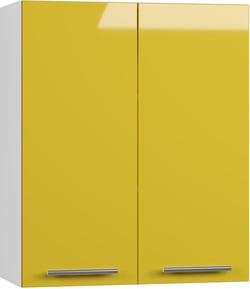 BlanKit G60 White+Yellow.G371 Köögikapp