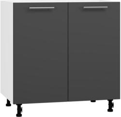 BlanKit D80 White+Graphite.M702 Köögikapp