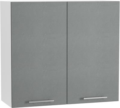 BlanKit G80.D White+Concrete gray.352 Köögikapp