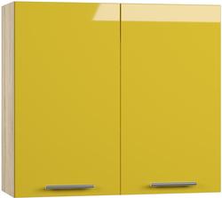 BlanKit G80 Sonoma+Yellow.G371 Köögikapp