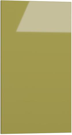 BlanKit F40 Lemon.G425 Köögikapi uksed