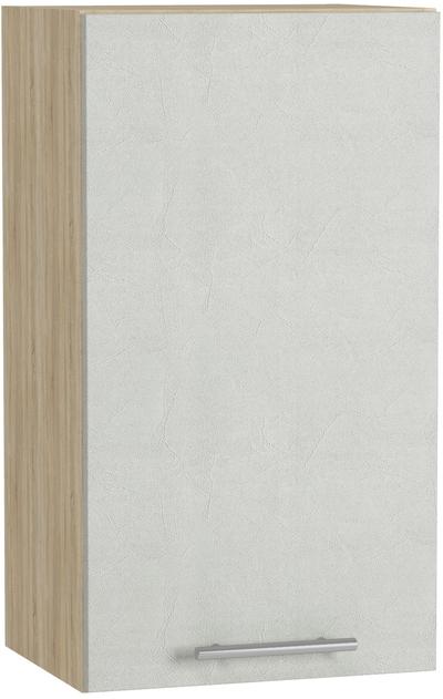 BlanKit G40 Sonoma + Concrete cream.353 Köögikapp